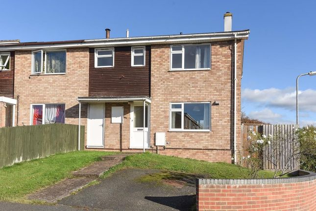 Thumbnail End terrace house to rent in Withington, Hereford