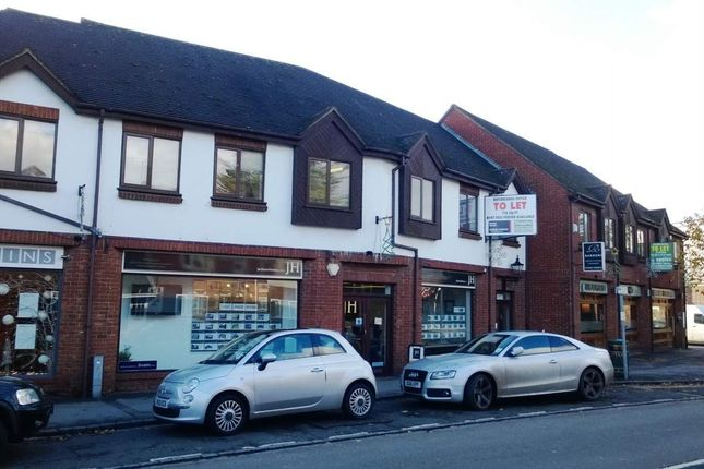 Thumbnail Retail premises to let in East Suite, Acorn House, High Wycombe