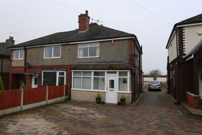 Thumbnail Semi-detached house for sale in Woodpark Lane, Lightwood