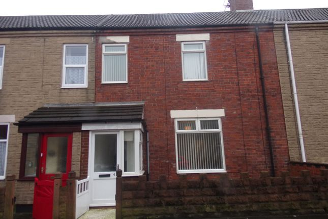 Thumbnail Terraced house to rent in Cleveland Terrace, Newbiggin-By-The-Sea