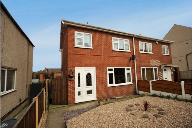 Thumbnail Semi-detached house for sale in Lower Somercotes, Alfreton