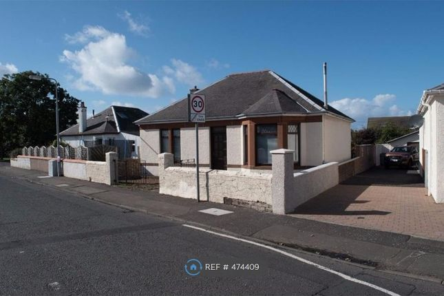 Thumbnail Bungalow to rent in Adamton Road North, Prestwick