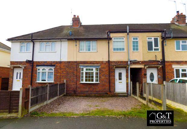 Front Elevation of Stourbridge, West Midlands DY8