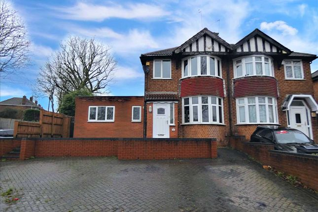 Thumbnail Semi-detached house for sale in Duncroft Road, Yardley, Birmingham