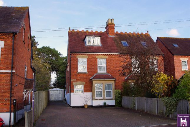 Thumbnail Semi-detached house for sale in Gloucester Road, Tewkesbury