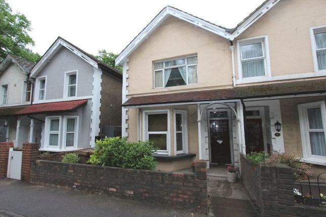 Thumbnail Flat for sale in London Road, Wallington