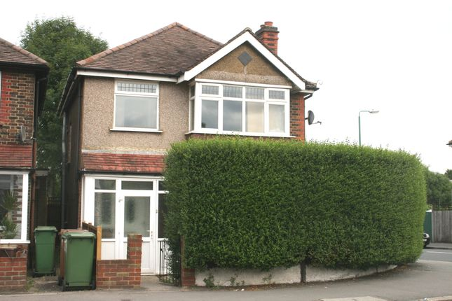 Thumbnail Detached house for sale in Malden Road, Cheam