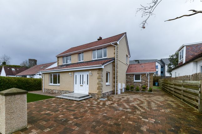 Thumbnail Detached house for sale in Ardencaple Drive, Helensburgh