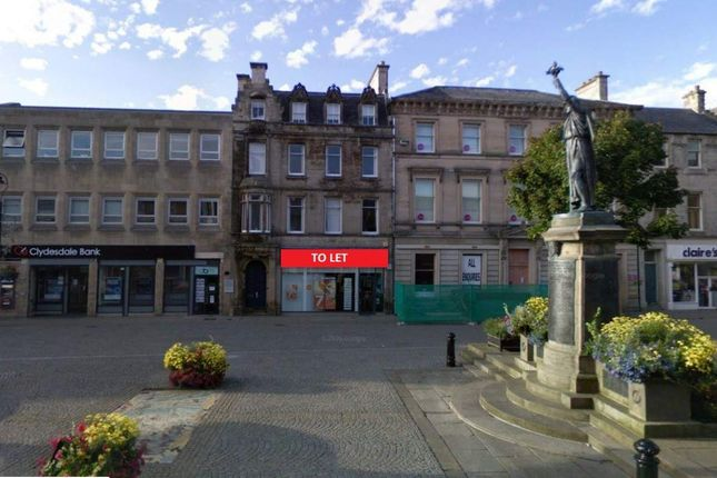 Thumbnail Retail premises to let in 147, High Street, Elgin