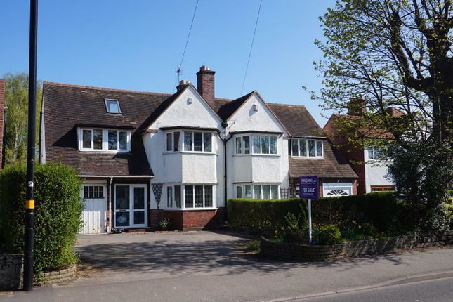 Thumbnail Semi-detached house for sale in Walmley Ash Road, Sutton Coldfield
