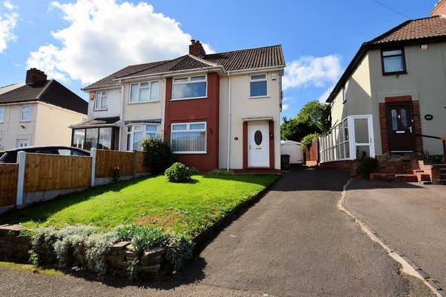Thumbnail Semi-detached house for sale in Beeches Road, Oldbury