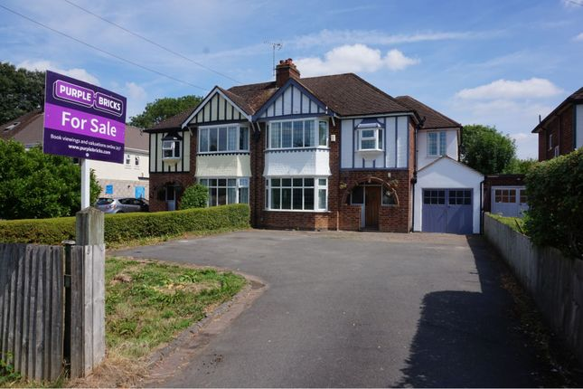 Thumbnail Semi-detached house for sale in Warwick Road, Kenilworth