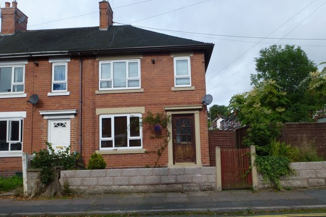 Thumbnail Semi-detached house to rent in Woodgate Street, Meir