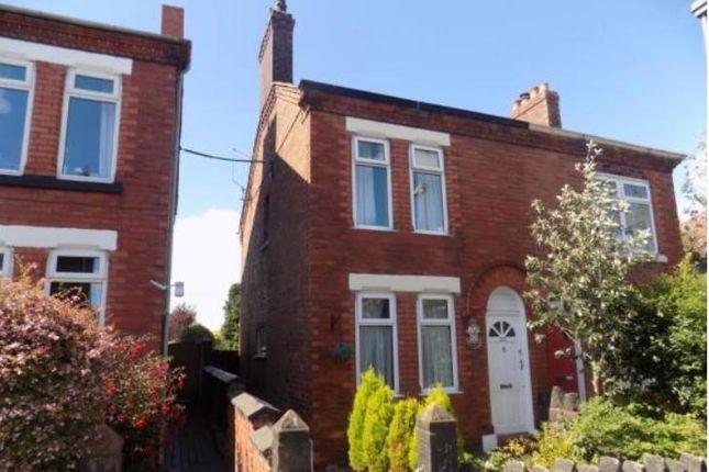 Front.Png of Lydyett Lane, Barnton, Northwich CW8