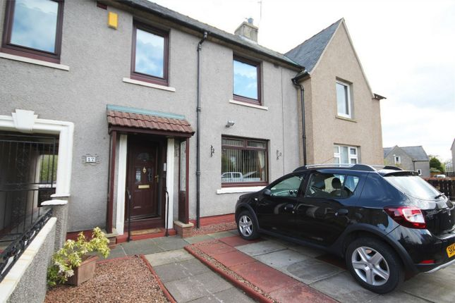Thumbnail Terraced house for sale in Glebe Road, Uphall, Broxburn, West Lothian