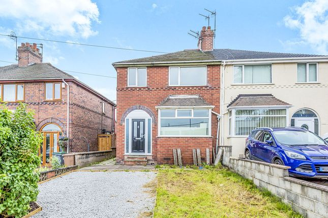 Thumbnail Semi-detached house for sale in Brownhills Road, Tunstall, Stoke-On-Trent