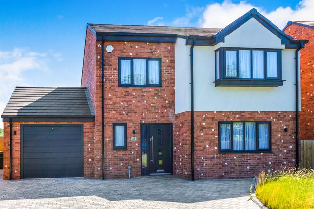 Thumbnail Detached house for sale in Whitehill Lane, Brinsworth, Rotherham