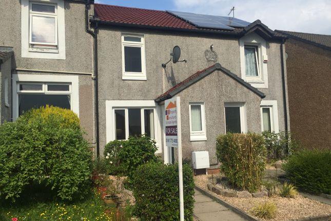 Thumbnail Terraced house for sale in Haven Park, East Kilbride