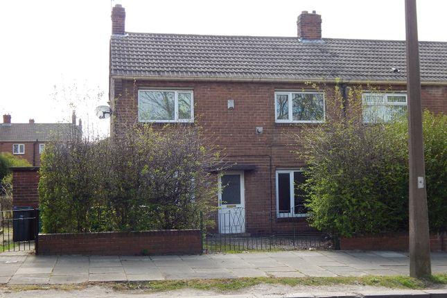 Front of West Park Road, Batley WF17