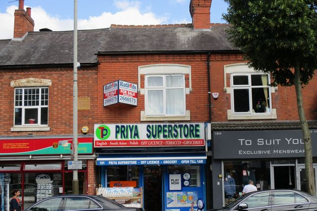 Thumbnail Retail premises to let in The Quadrant, Drummond Road, Belgrave, Leicester