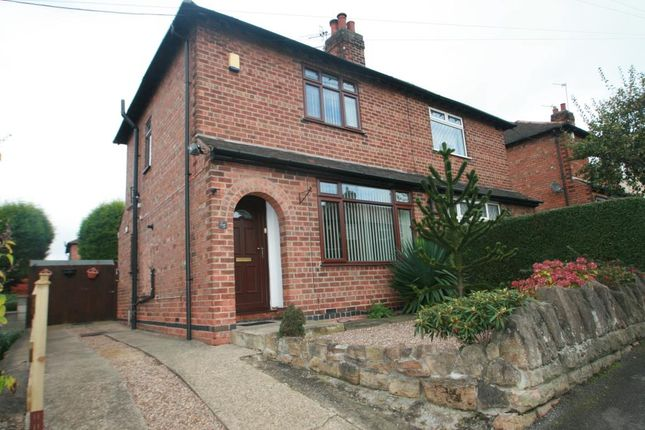 2 bed semi-detached house to rent in Willbert Road, Arnold, Nottingham