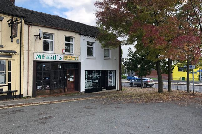 Lichfield Commercial Property To Rent