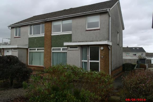Thumbnail Semi-detached house to rent in Catter Gardens, Milngavie, Glasgow