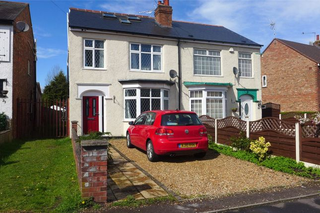 Thumbnail Semi-detached house to rent in Brinklow Road, Binley, Coventry, West Midlands