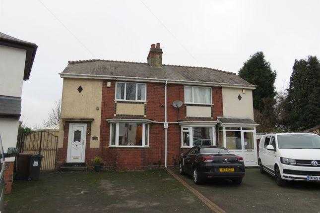Semi-detached house in  Sandwell Avenue  Darlaston  Wednesbury W Birmingham