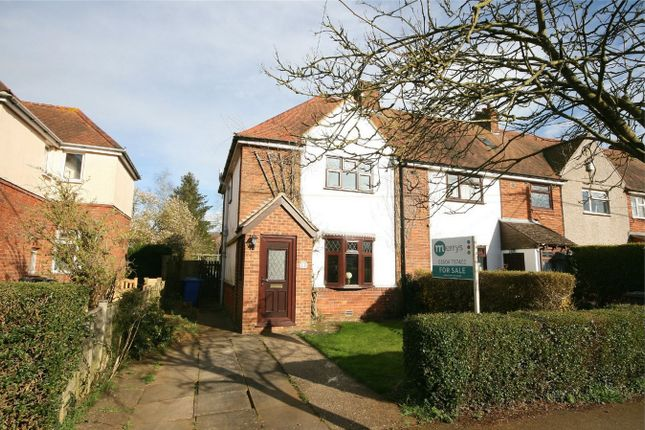 Thumbnail End terrace house for sale in Hillcrest Road, Gayton, Northampton