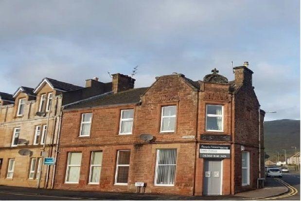 Thumbnail Flat to rent in Crosshill Street, Lennoxtown