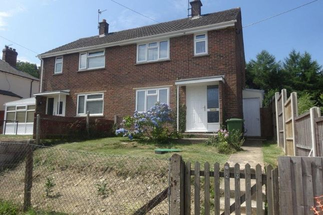 Thumbnail Semi-detached house for sale in Main Road, Worrall Hill, Lydbrook, Gloucestershire