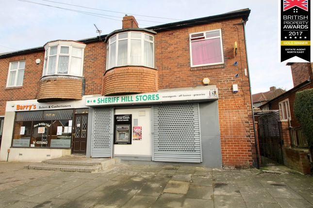 Thumbnail Flat to rent in Southend Terrace, Sheriff Hill, Gateshead, Tyne & Wear