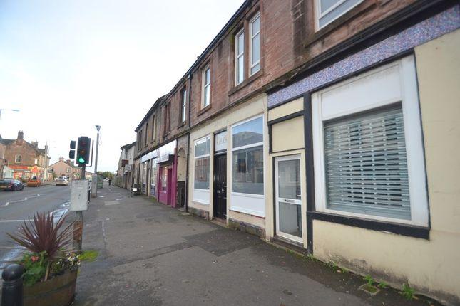 Thumbnail Flat to rent in Stirling Street, Alva