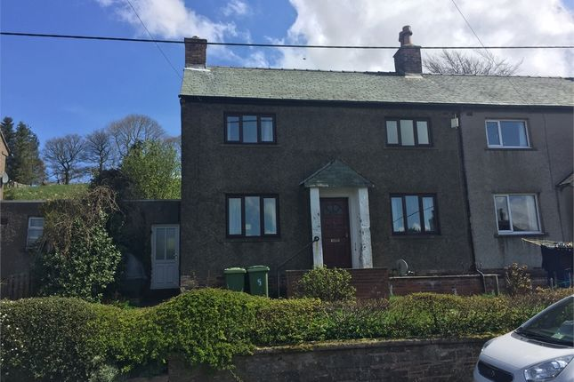 Thumbnail End terrace house for sale in Vicarage Terrace, Nenthead, Alston.