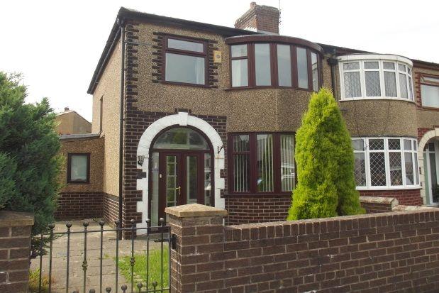 Thumbnail Property to rent in Hameldon Avenue, Accrington
