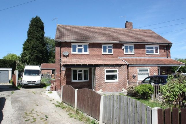 Thumbnail Semi-detached house to rent in Burntwood Crescent, South Kirkby, Pontefract