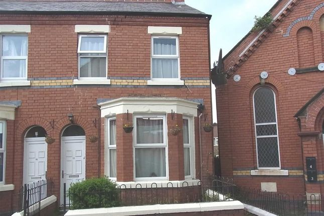 Thumbnail Semi-detached house to rent in 14, Castle Street, Oswestry, Shropshire