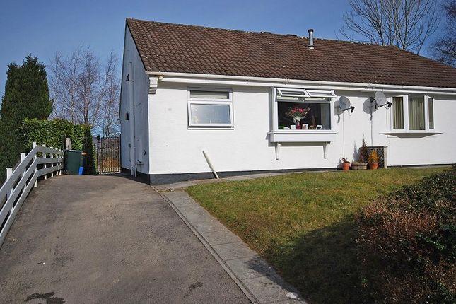 Thumbnail Bungalow to rent in Parkwood Drive, Bassaleg, Newport