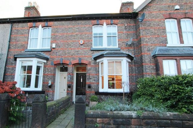 3 bed terraced house for sale in Rose Brae, Mossley Hill, Liverpool