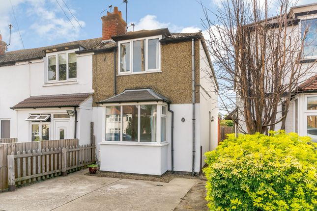 Thumbnail End terrace house for sale in Woodham Lane, New Haw, Addlestone