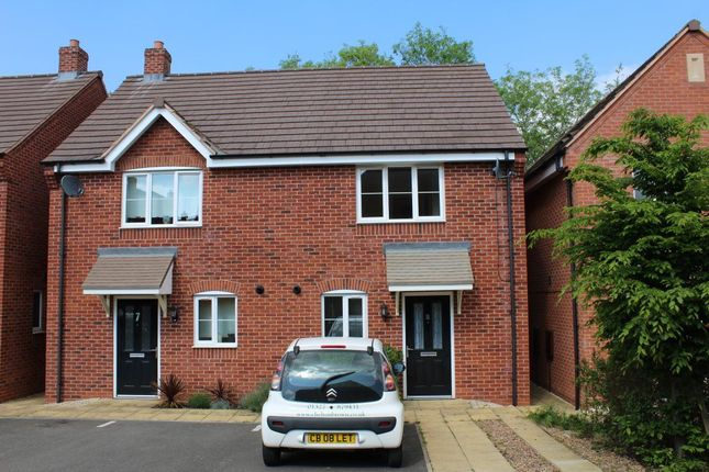 Thumbnail Property to rent in Nursery Close, Daventry