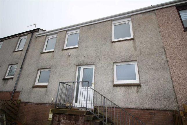Thumbnail Terraced house for sale in Glenbrae Road, Port Glasgow, Renfrewshire