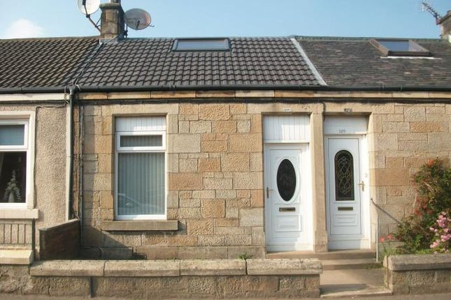 Thumbnail Terraced house to rent in John Street, Larkhall