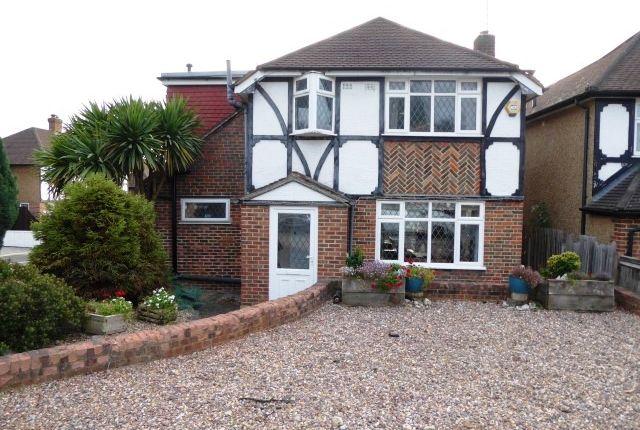 Thumbnail Detached house for sale in Tudor Close, Chessington