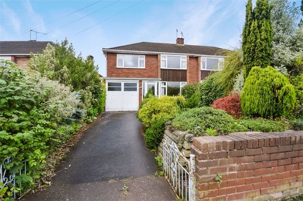 Thumbnail Semi-detached house for sale in Baginton Road, Styvechale, Coventry, West Midlands