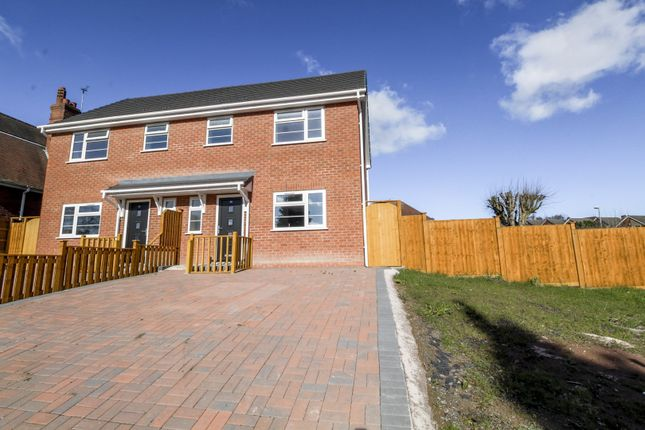 Thumbnail Semi-detached house for sale in Mason Street, Coseley, Bilston