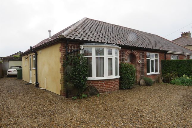 Thumbnail Semi-detached bungalow for sale in Overbury Road, Hellesdon, Norwich