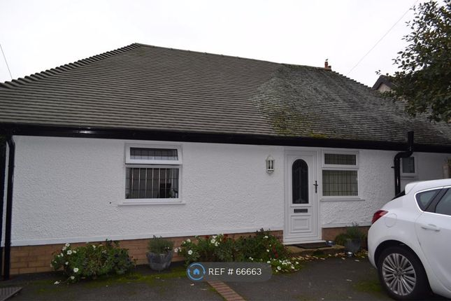 Thumbnail Bungalow to rent in Sandringham Road, Lytham St Annes Lancashire