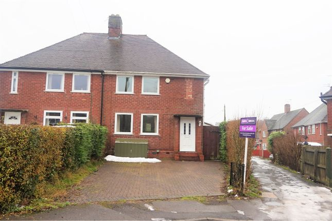 Thumbnail Semi-detached house for sale in Tweedale Crescent, Madeley Telford